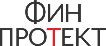 ФИНПРОТЕКТ