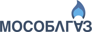 МОСОБЛГАЗ (ф-л Балашиха)