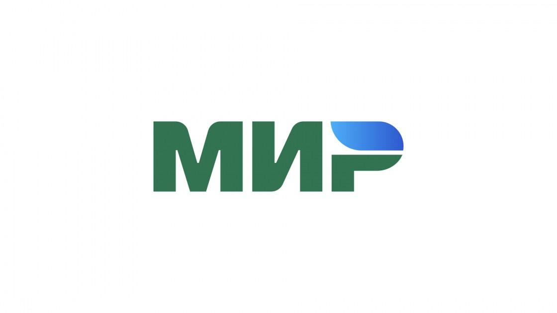 Пополнение карт «МИР»