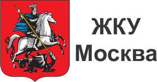 Жил. Комм. Услуги (Москва)