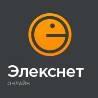 Элекснет онлайн оплата кредита кредит без официального трудоустройства список банков москва